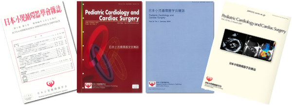 Journal of Pediatric Cardiology and Cardiac Surgery 1(1): 2-3 (2017)